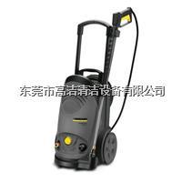 紧凑型冷水高压清洗机 HD5/11C
