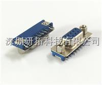 D-SUB连接器超薄型,DR9母超薄沉板型 6202-209FXXXX20