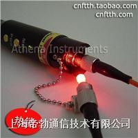 12Km光纤红光笔,笔式红光源,打光笔,通光笔,高质量优惠的价格 ADSP06D
