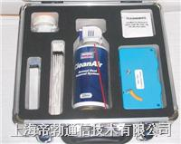 光纖清潔工具箱 經濟型光纖清潔工具套裝 光纖連接頭清潔 光纖跳線清潔  AFCLN2T2