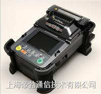 日本古河單芯光纖熔接機 S178