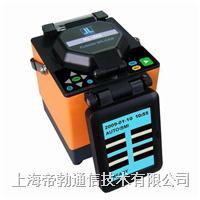 國產光纖熔接機 KL-280 KL-280
