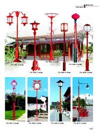 復古式庭院燈