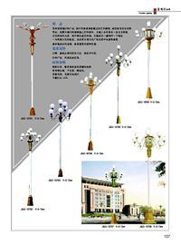 中華燈花燈廠