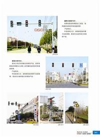 交通信號燈,交通燈,信號燈燈桿,紅綠燈生產,交通標志牌