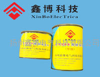 HY988橡膠修補劑