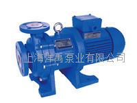 無軸封耐酸堿磁力泵