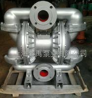 不锈钢氣動隔膜泵 YY-25