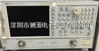 安捷伦8722D矢量网络分析仪 Agilent8722D网络分析仪