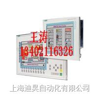 6AV6542-0AG10-0AX0维修,6AV6545-0AH10-0AX0维修 ,西门子触摸屏维修,