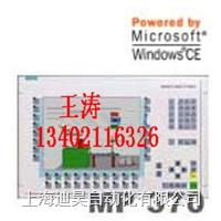 6AV6545-0DA10-0AX0维修,6AV6545-0DB10-0AX0维修 ,西门子显示屏维修,