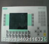 OP27黑屏维修,OP27西门子花屏维修专家,西门子OP27按键触摸不灵维修价格 ,西门子显示屏维修,