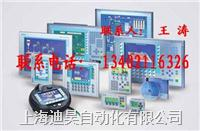 OP170B西门子触摸屏维修,OP170B维修厂家,西门子OP170B维修价格 ,西门子OP170B触摸屏维修,