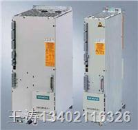 6SN1145-1BB00-0FA0维修  西门子6SN1145数控电源维修