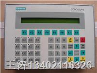 西门子OP15按键不灵维修 西门子OP15无显示维修  西门子OP15操作屏维修 显示屏按键无反应维修