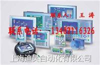 西门子OP25操作面板按键不灵维修  西门子OP27操作屏通讯故障维修
