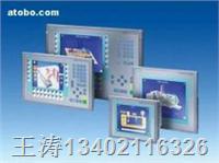 西门子TP27触摸屏维修,西门子TP7显示屏维修,西门子TP178micfo触摸屏维修,西门子TP177B操作屏维修,西门子TP170显示屏黑屏维修,无显示维  西门子TP270黑屏维修,TP277触摸不灵维修,TP37按键不灵维修,西门子操作面板维修,修理
