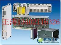 6FC5357-0BB33-0AE1维修 西门子NCU  573.2维修