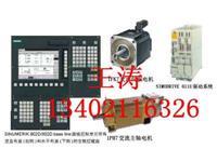 6FC5410-0AX02-0AA0维修 CCU1维修/CCU3维修/CCU3.4控制主板维修