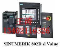 SIEMENS 西门子802C数控系统14800号报警的故障维修 西门子802C数控机床维修
