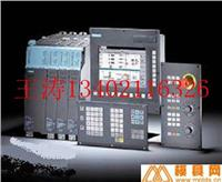 西门子数控系统死机维修 SINUMERIK 西门子数控系统性能