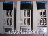 三菱伺服驱动器维修 MR-J2S,MR-J3