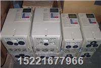 安川变频器V1000维修 V1000系列