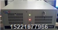 研华工控机维修 研华工业平板电脑维修
