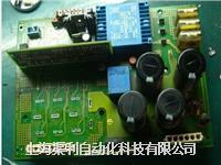 印刷机电路板维修 海德堡风泵驱动板维修
