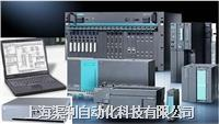 PLC维修 PLC在印刷机上的应用