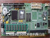 工控机维修主板常见故障 工控机主板解决方法