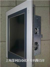 贝加莱工控机维修 IPC5000工业电脑维修