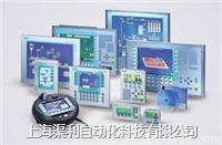 浙江宁波6AV6 545-0DB10-0AX0 MP370黑屏维修 6AV6 545-0DB10-0AX0维修