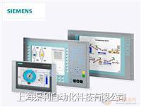 西门子MP370按键膜更换 MP370维修