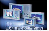 西门子OP270按键膜坏 上海OP270按键模销售