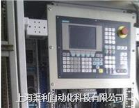 西门子802C按键膜更换 802C维修