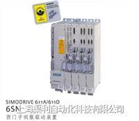 西门子6SN1123使能无输出维修 西门子驱动模块维修