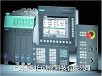 西门子802D数控铣床NCU 西门子802D维修