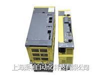 FANUC(发那科)电源模块维修范围 FANUC(发那科)维修