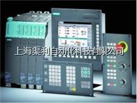 西门子数控系统维修