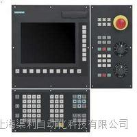 西门子802D系统启动出现70016故障