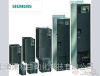 西门子变频器维修 S120/G120/G110/6SE70