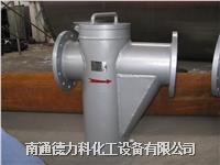 LXG離心式過濾器