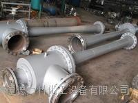 二级蒸汽喷射真空泵 按需订制