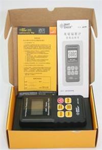 電磁輻射檢測儀 AR1392