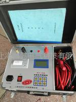 開關接觸回路電阻測試儀(100A) HLY-100A