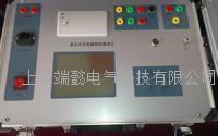 高壓開關動特性測試儀 TGK-IV