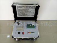 VLFS係列0.1Hz超低頻高壓發生器 VLFS