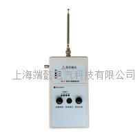 SRZ-V雷擊計數器測試儀 SRZ-V