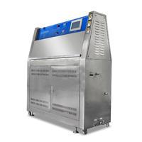 UV紫外老化試驗箱